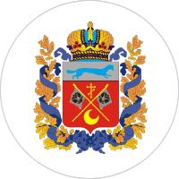 телефон южного округа города оренбурга